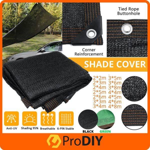 Anti-UV Sun Shade Net Outdoor Awnings Sun Shelter Garden Patio Pool Shade Sail Garden Sun Shade Net Pelindung Kereta