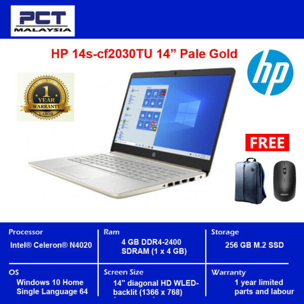 HP Laptop 14s-cf2030TU 14 Pale Gold ( N4020, 4GB, 256GB Intel, W10H ) Malaysia