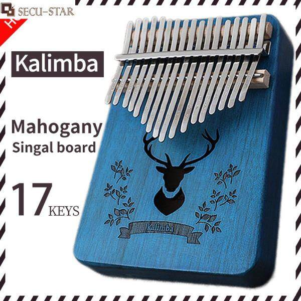 SECU-STAR Deer Pattern Kalimba 17 Keys Thumb Piano Mahogany Wood Musical Instrument Finger Piano Malaysia