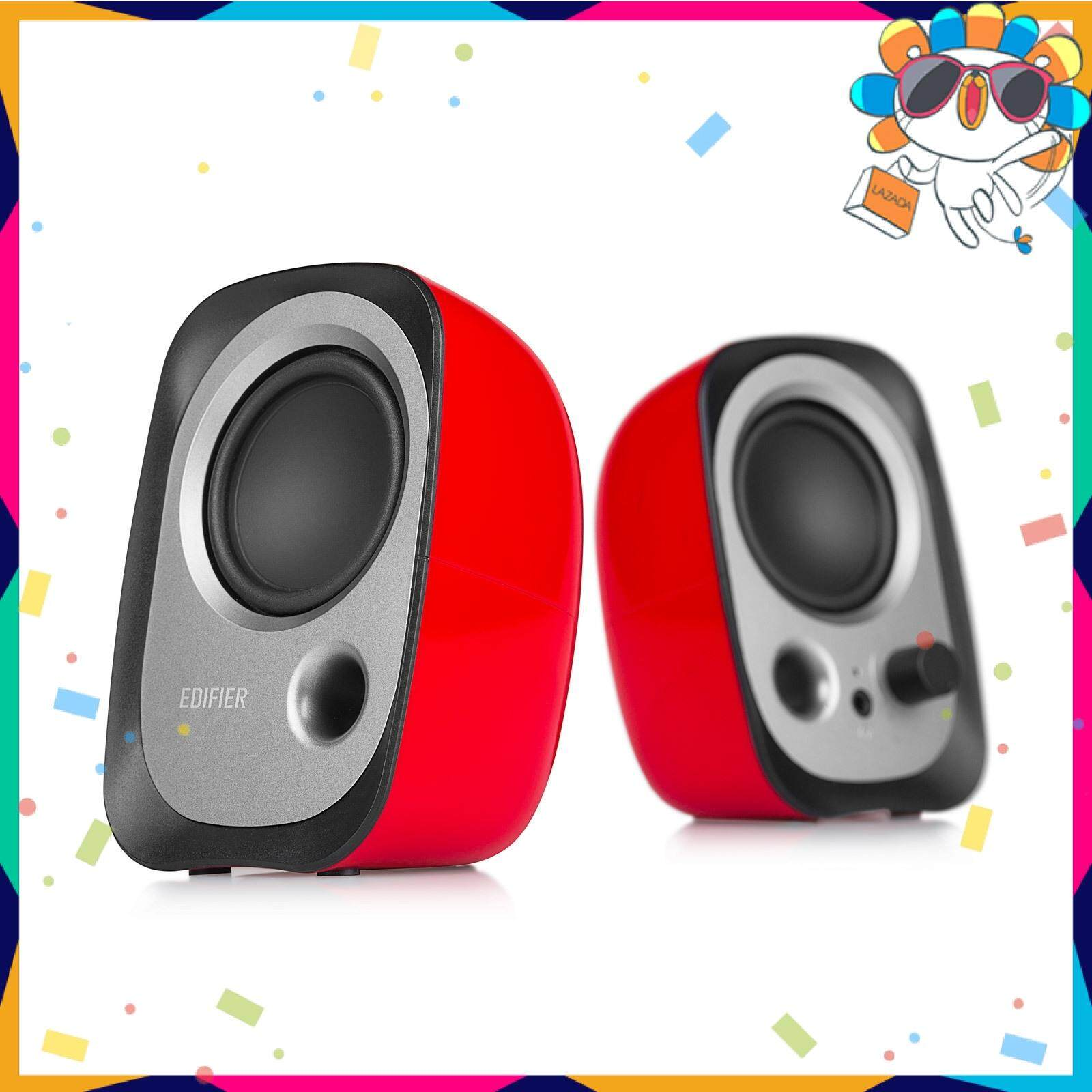Edifier R12U Active USB Powered Speakers - Red Malaysia