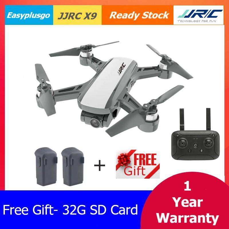 JJRC X9 Heron GPS 5G WiFi FPV with 1080P Camera Optical Flow Positioning RC  Drone Quadcopter RTF (2 BATTERIES + Free Gift) ( READY STOCK)