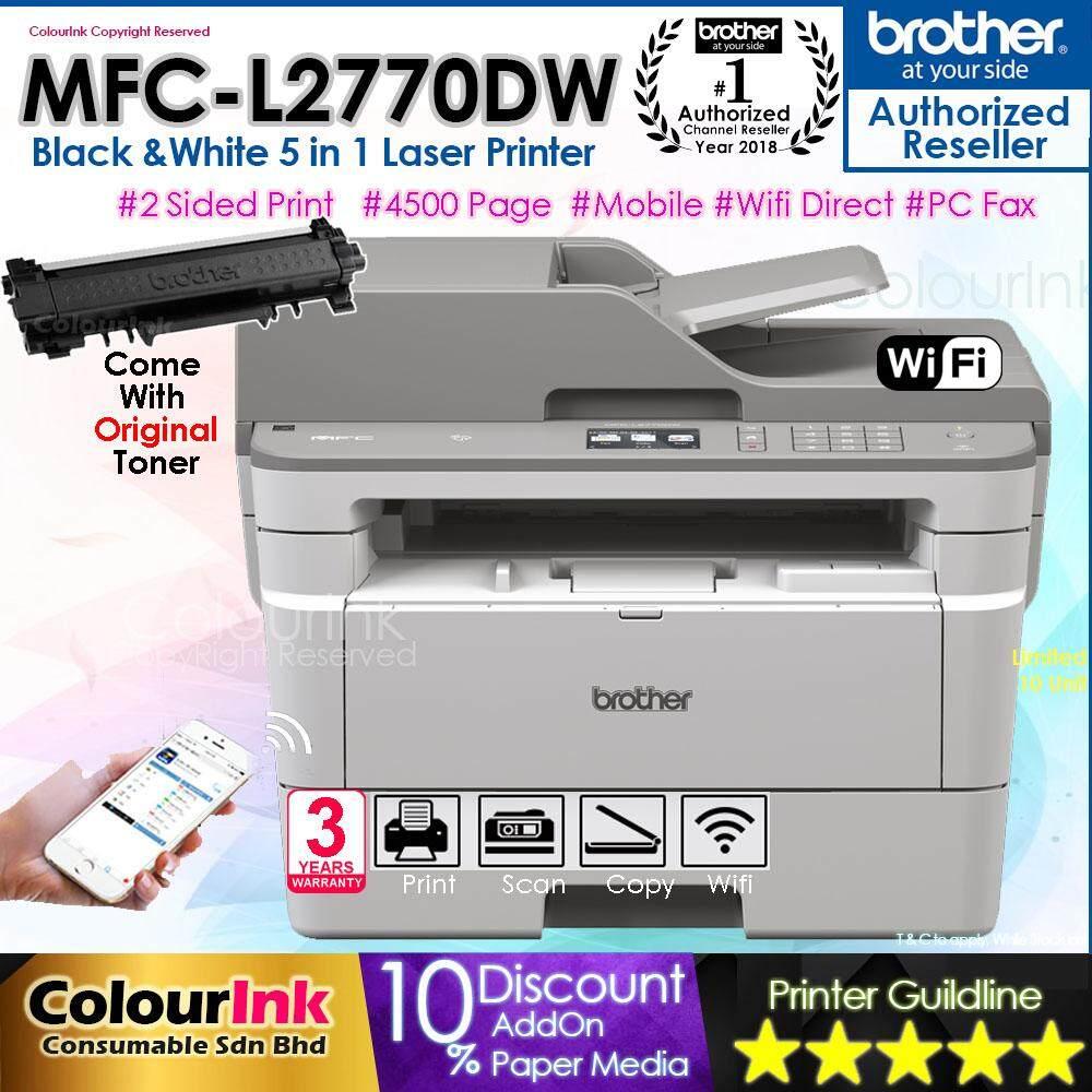 Brother MFC-L2770DW Monochrome Wifi Network Dual CIS Scanner Duplex All in  one Laser Printer (Similar L2740dw)L2770DW/L2770/2770/MFC L2770DW