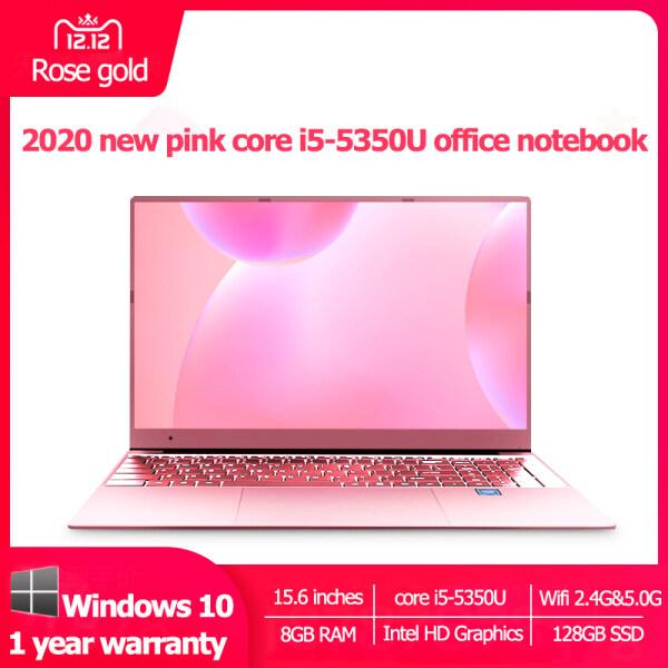 【Rose gold】Christmas gift recommendation pink notebook laptop ultra thin 5th generation Intel Core i5-5350U 8G RAM 128GB SSD Hantarkan tetikus ASUS secara percuma laptop student offer Windows 10 one year warranty gift wrapping paper Malaysia