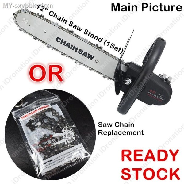 UPGRADED【12  Inch】Electric Chain Saw Stand Blade Bracket Set Wood Cut 11.5  Convert Angle Grinder Woodworking Power Tool