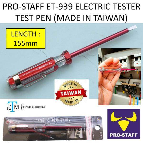 PRO-STAFF ET-939 ELECTRIC TESTER TEST PEN (MADE IN TAIWAN)