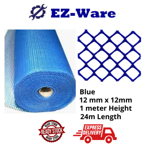 BLUE UV RESISTANT PVC NETTING PLASTIC GATE GUARD MESH 1meter HEIGHT Jaring Pagar PVC (Made in Thailand)