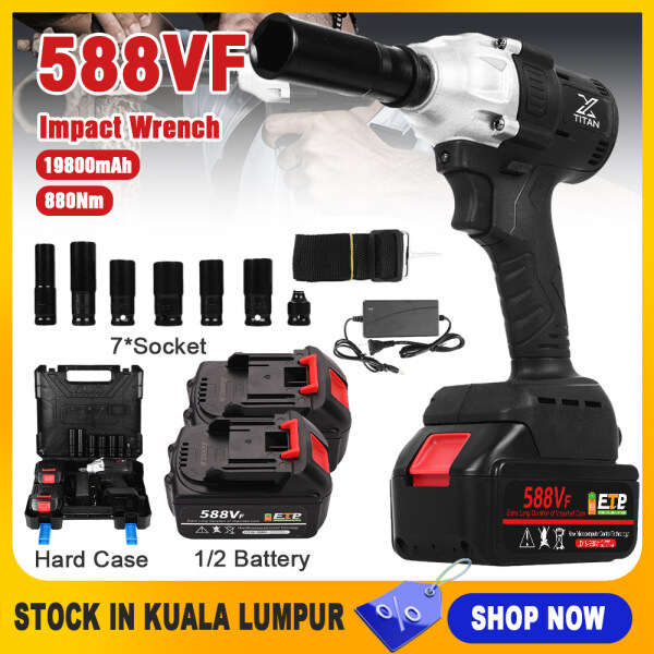 【Stock in KL】588VF 880NM High Torque  Electric Impact Wrench 19800mAh Cordless Wrench Brushless Perengkuh Kesan Elektrik + 7 Sockets+LED Light+ Plastic Toolbox+Ship from KL+ 1 Year Warranty