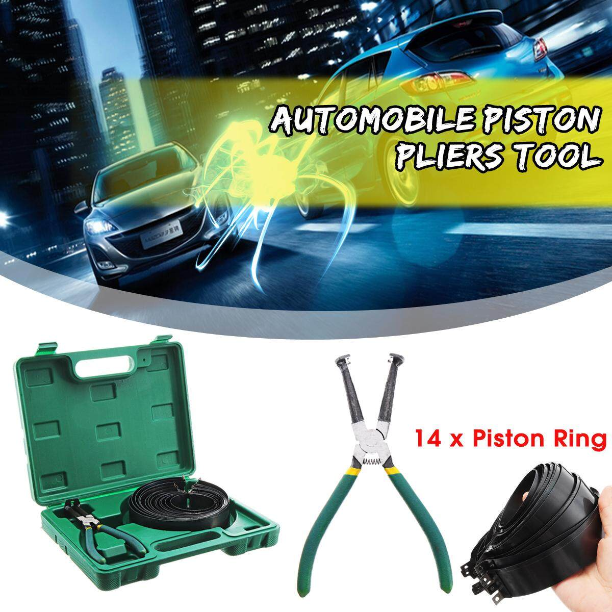Car Automobile Piston Pliers Tool Piston Ring Disassembly Tools Ring Assembly By Autoleader.