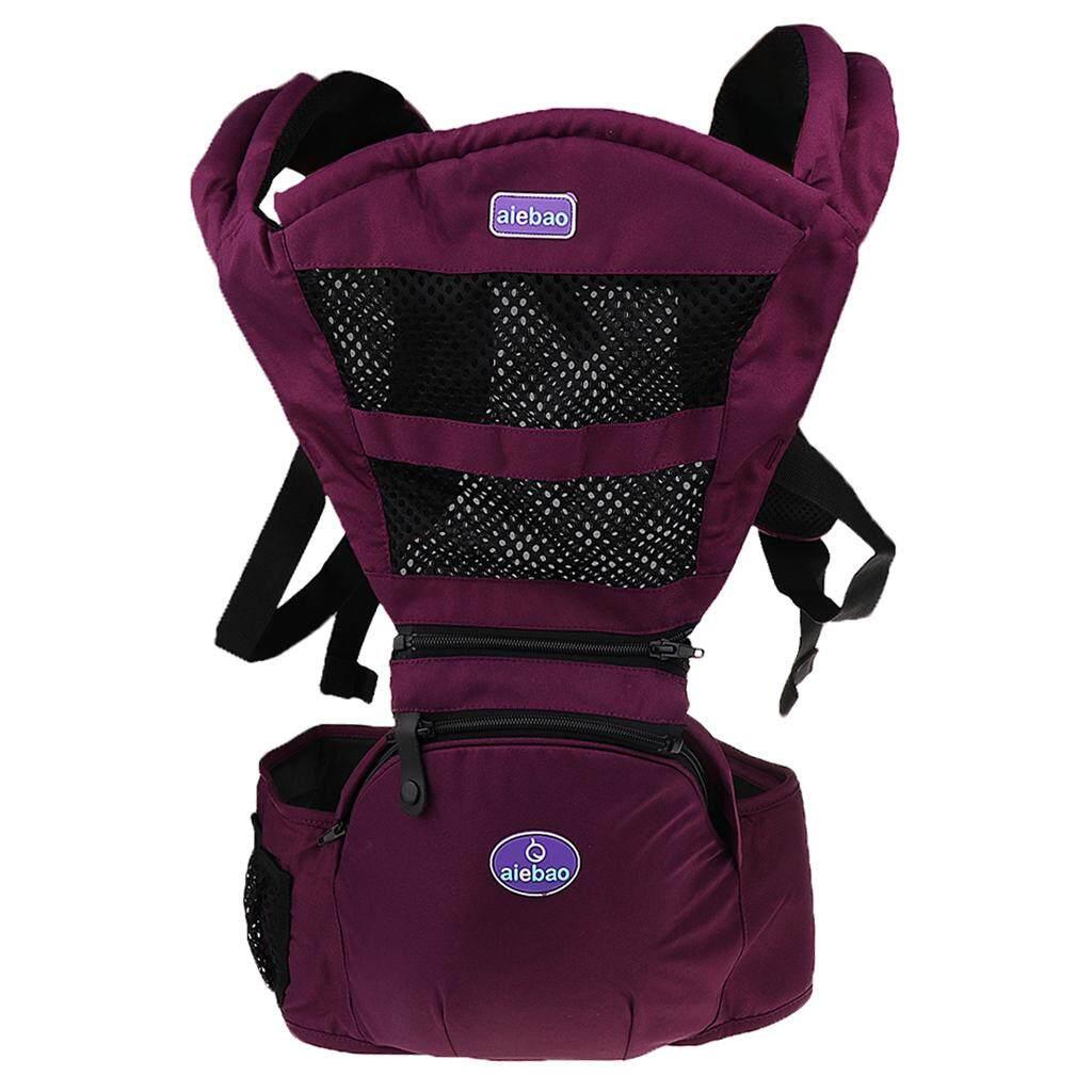 Fenteer Unisex Baby Hipseat Carrier Backpack 5 In 1 Carry Ways Carrier Sling Purple