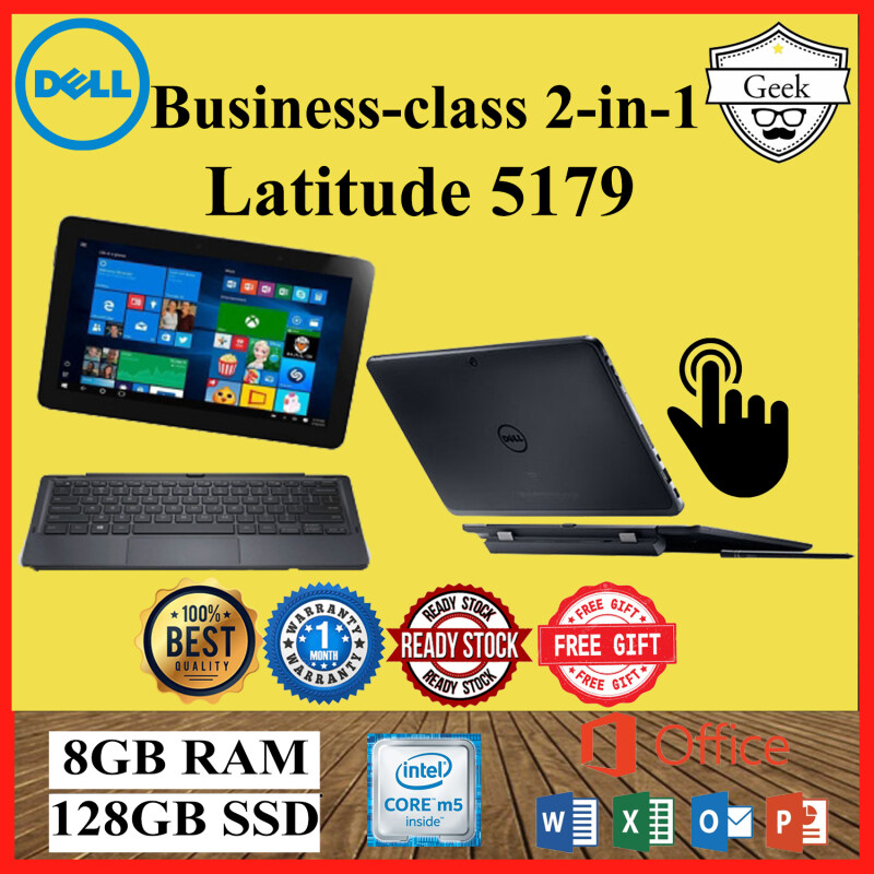 Dell Latitude 5179 10.8 Business-class 2-in-1 Detachable Touchscreen Tablet Core M5-6Y57 8gb ram / 128gb ssd Malaysia