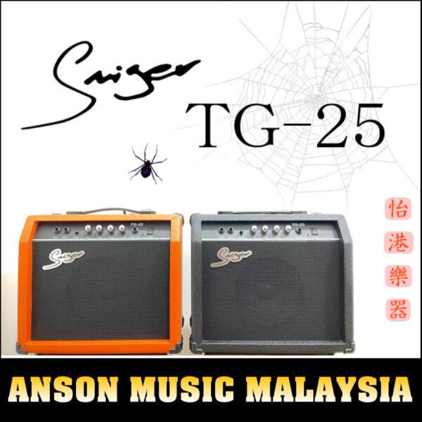 Smiger TG-25 Electric Guitar Amplifier, 25-watt Malaysia