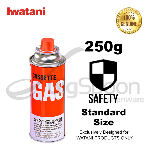 [ORIGINAL] IWATANI CB-250-OR Cassette Gas Butane Gas Cartridge Refill Canister for Portable Stove Torch Lighter Camping Outdoor Picnic by BigSpoon Kitchenware