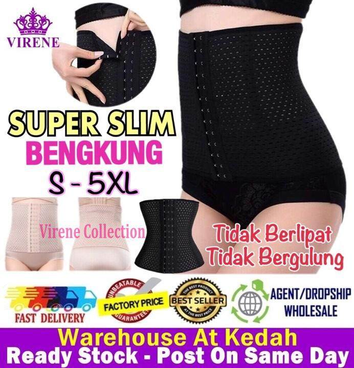 20d363064fe7 VIRENE【Premium Quality】Ready Stock [SUPER SLIM] Bengkung / Flattern Tummy  Control