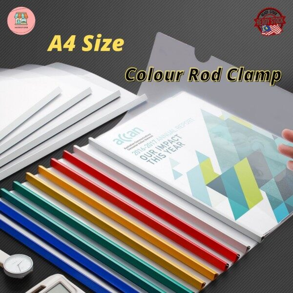 [READY STOCK] A4 Size Colour Rod Clamp File/Cover File with Sliding Bar (1cm)