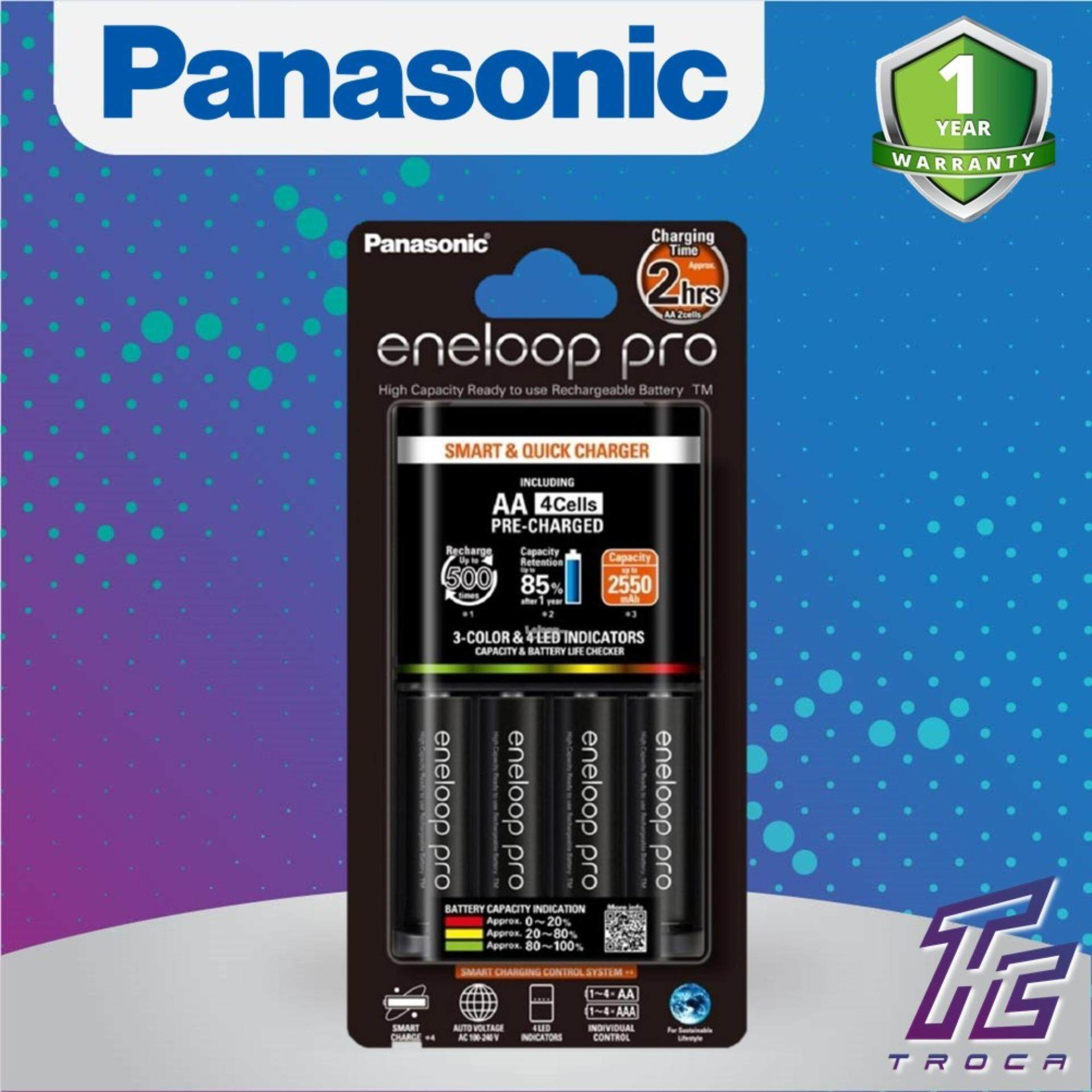 Panasonic Eneloop Pro Quick Charger with LED Indicator with 4 x AA 2550mAh Rechargeable Battery (K-KJ55HCC40M) Malaysia