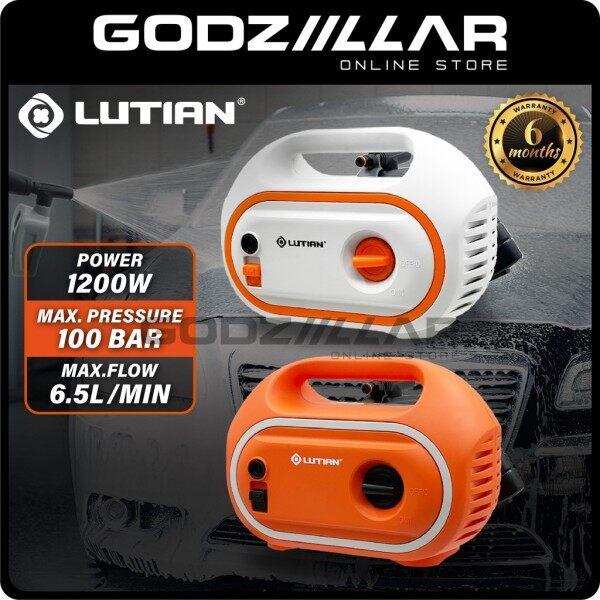 Lutian 1200w/100bar High Pressure Cleaner Water Jet Sprayer | LT221-1200