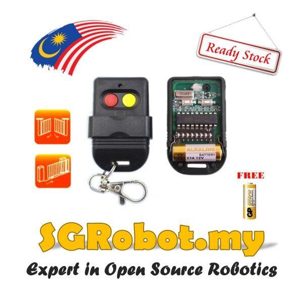 AutoGate Door Remote Control SMC5326 330MHz 433MHz Auto Gate Wireless Remote 330 433