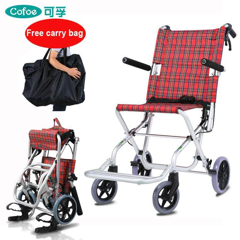 Cofoe Foldable Light aluminum Wheel Chair Aircraft Flexible Portable Travel  Wheelchair Free Carry Bag