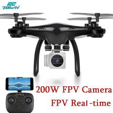 RCTOWN HJ14W Mô hình đồ chơi máy bay không người lái UAV Pixel 200W có kèm camera có thể chụp ảnh trên không kết nối WIFI – INTL