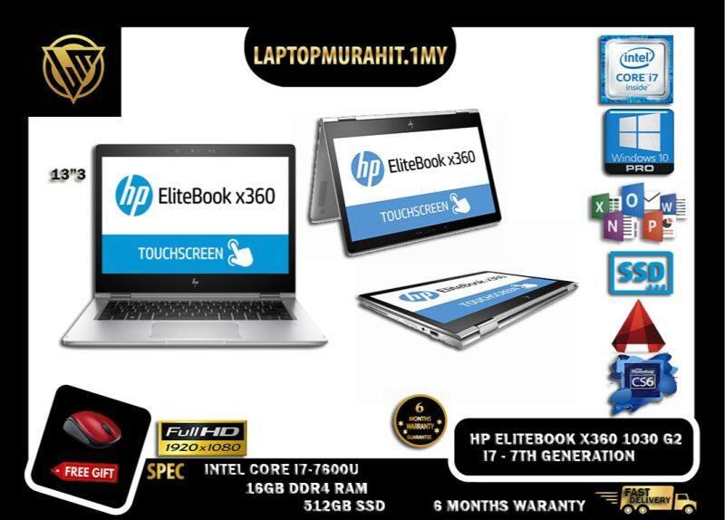 HP ELITEBOOK X360 1030 G2 I7-7600U 7TH GEN ULTRABOOK TOUCHSCREEN - 16GB DDR4 RAM / 512GB SSD STORAGE / 13.3 INCH IPS FHD DISPLAY CONVERTIBLE SPECTRE DESIGN / WINDOW 10 PRO GENUINE / 6 MONTHS WARRANTY Malaysia