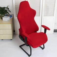 [[Chỉ Bọc Ghế] Máy Tính Văn Phòng Game Bọc Ghế, ghế bành Thun Co Giãn Xoay Ghế Chơi Game Tấm Bảo Vệ Nắp Trượt Cánh Tay Còn Lại Bao