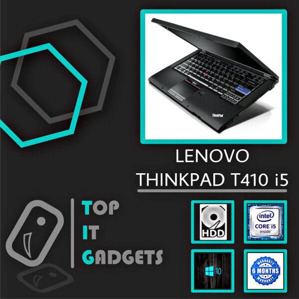 LENOVO THINKPAD T410 BUSINESS SUPERDUTY NOTEBOOK / CORE I5 / 4GB DDR3 RAM / 250GB HDD STORAGE / WINDOW 10 / 7 PRO [6 MONTHS WARRANTY] [ LAPTOP ] Malaysia