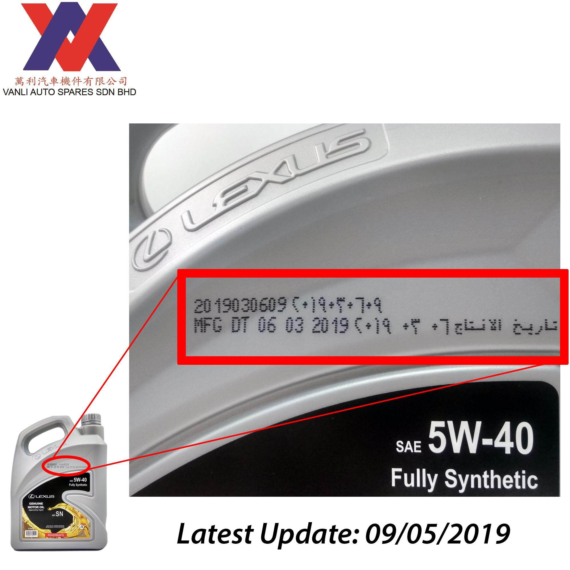 Lexus 5w40 Fully Synthetic Engine Oil 4l ( New Api Sn ) By Vanli Genuine Parts.