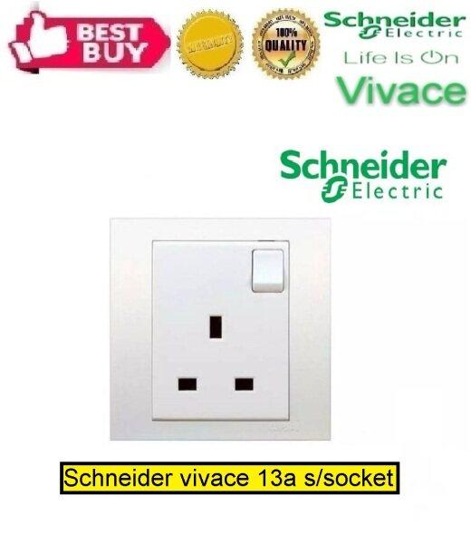 Schneider vivace 13a s/socket