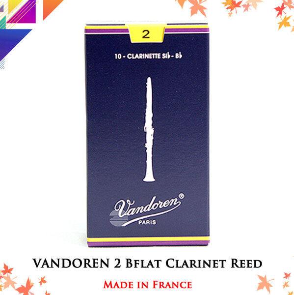 VANDOREN 2 Bb Clarinet Reed (1pcs) Malaysia