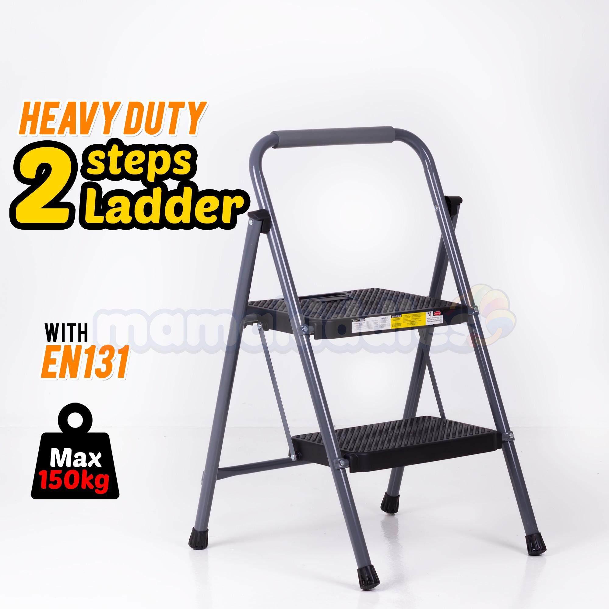 *Ready Stock* Heavy Duty Foldable 2 Step Steel Multipurpose Family Use Household Ladder Tangga EN131 Approve