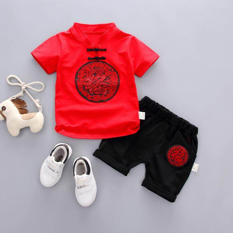 0-3Years,SO-buts Toddler Baby Boys Short Sleeve Bowtie Sunglass Print T-Shirt Tops+Striped Pants Outfits Summer Clothes