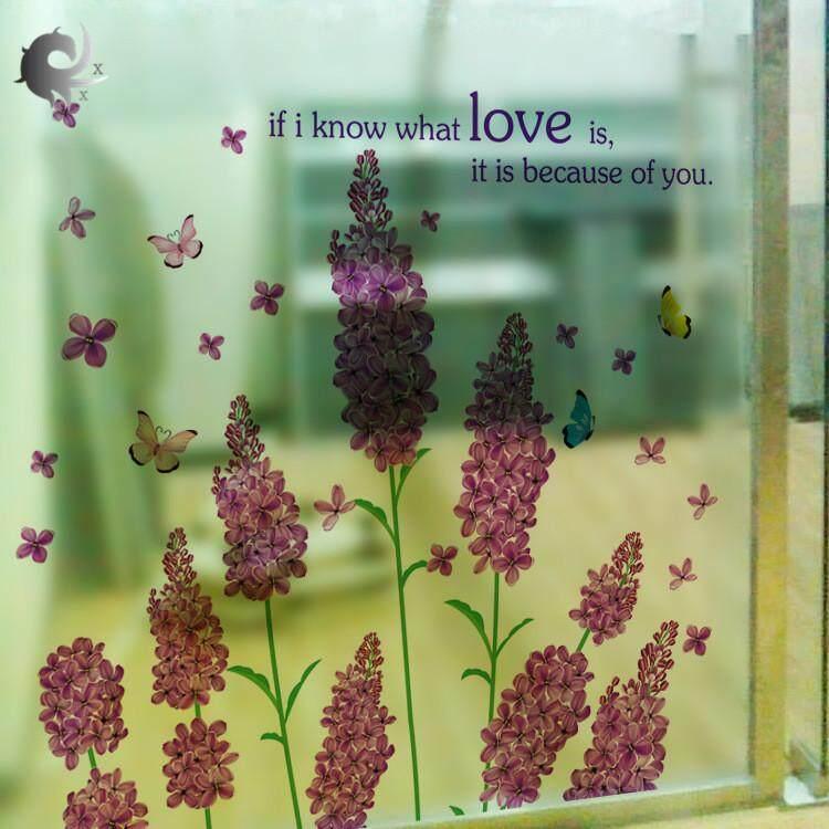 Flower wallpaper, with glue, frosted glass film, window paper, sliding door, bathroom, bathroom, window, balcony, decorative wall sticker PVC, wall decoration mural, PVC wall sticker, high quality PVC material (60*58CM)