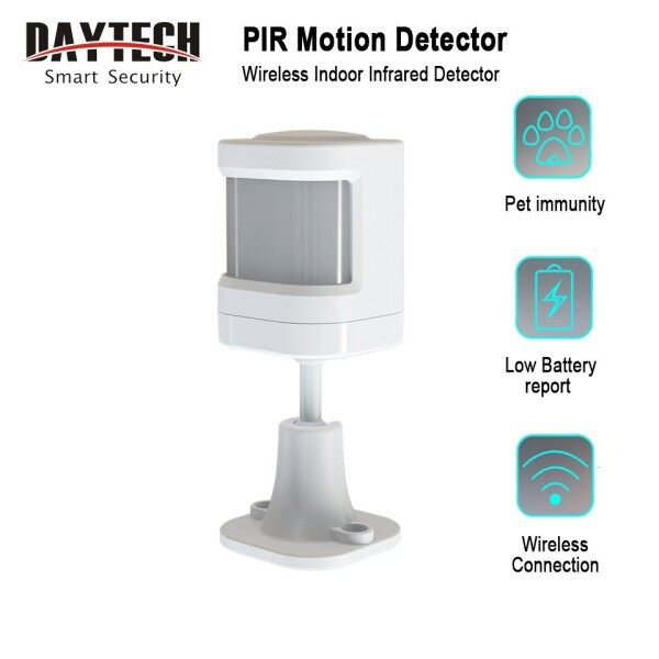 DAYTECH PIR Motion Detector Wireless Indoor Infrared Detector With Holder Stand Pet Immunity Need to Work with Our Alarm system (PIR05)