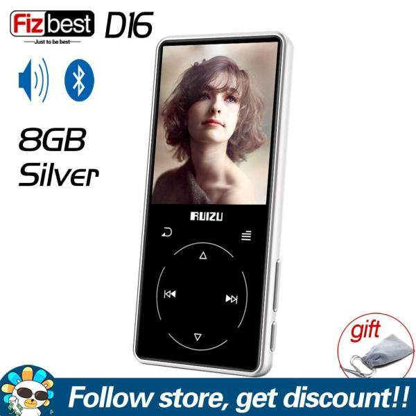 Bluetooth MP3 Player RUIZU D16 Metal Portable Audio 8GB Music Player With 2.4 inch Screen  With Built-in Speaker Support FM Radio,Recorder,E-Book,Video Player Portable Metal Walkman