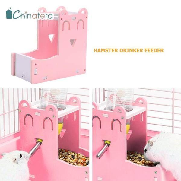 [Chinatera] Máy Uống Nước Tự Động Hamster Dễ Thương Dụng Cụ Cho Ăn Ổ Động Vật Nhỏ