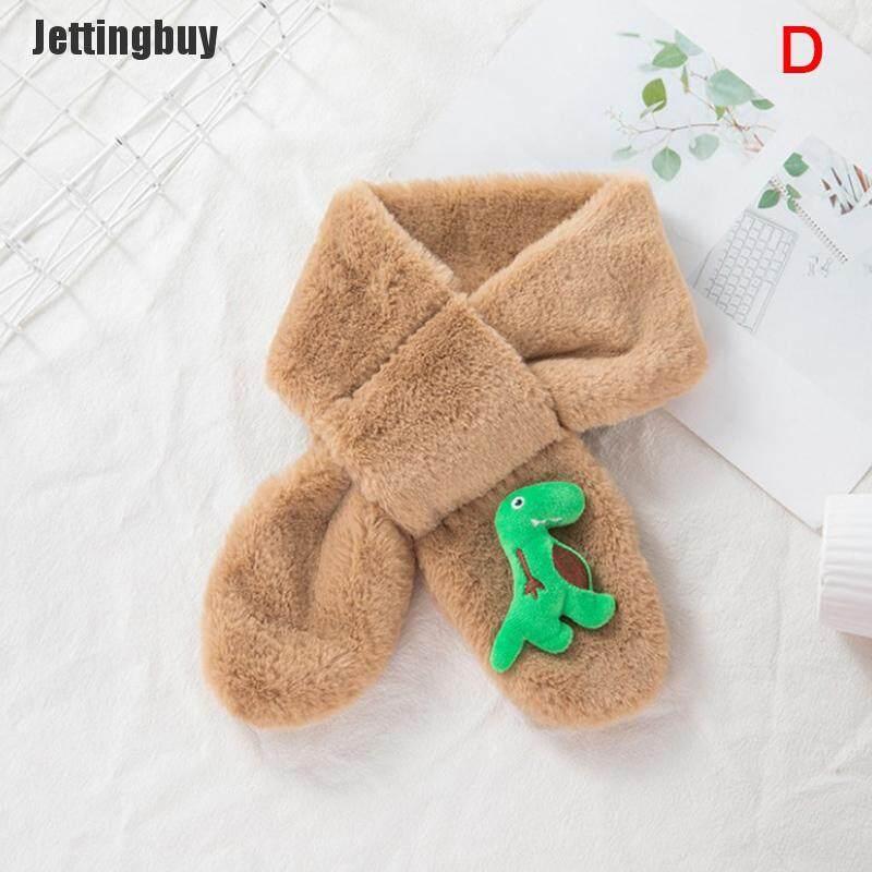 [Jettingbuy] Khăn Quàng Cổ Mùa Đông Cho Trẻ Em Khăn Quàng Cổ Dễ Thương Khăn Quàng Cổ Lông Thú Giả...