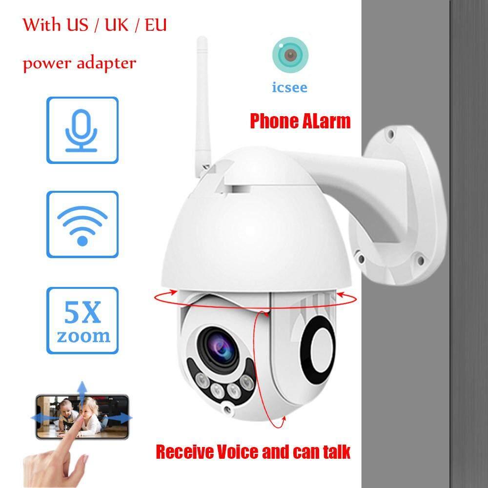 Evkvo - Rotate ใหม่ล่าสุด Icsee App กลางแจ้งกล้อง Ip Camera Wifi & Wired 2mp 1080p Hd กันน้ำการตรวจจับการเคลื่อนไหว Two Way Audio การมองเห็นได้ในเวลากลางคืนกล้องวงจรปิด By Evkvo.