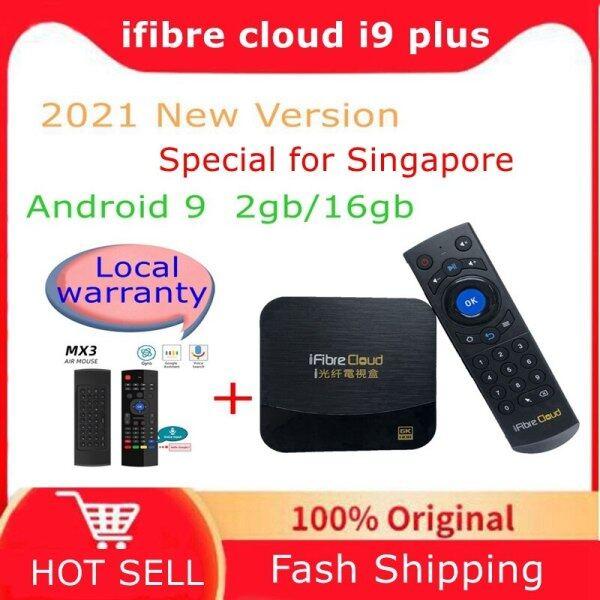 2021 High Opinion Singapore starhub tv box 2gb 16gb Local Warranty global use iFibre Cloud i9 plus