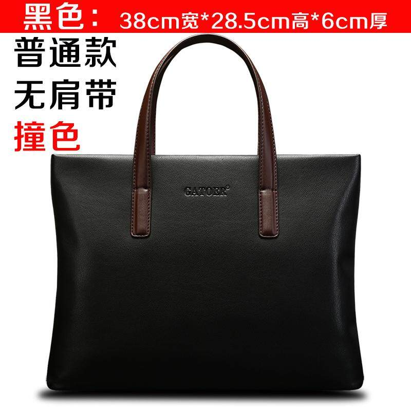 GATOER leather bag mens bag cross section business handbag mens casual simple mens briefcase soft leather shoulder bag