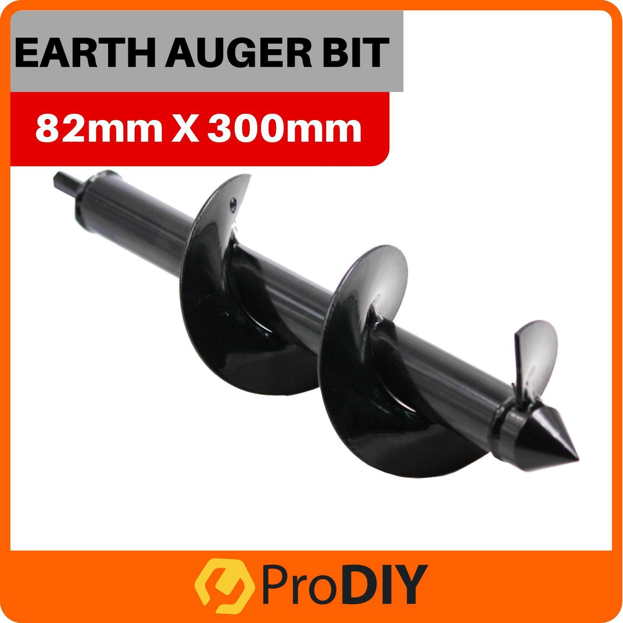 82mm X 300mm - Garden Auger Small Earth Planter Cordless Drill Bit Post Hole Digger