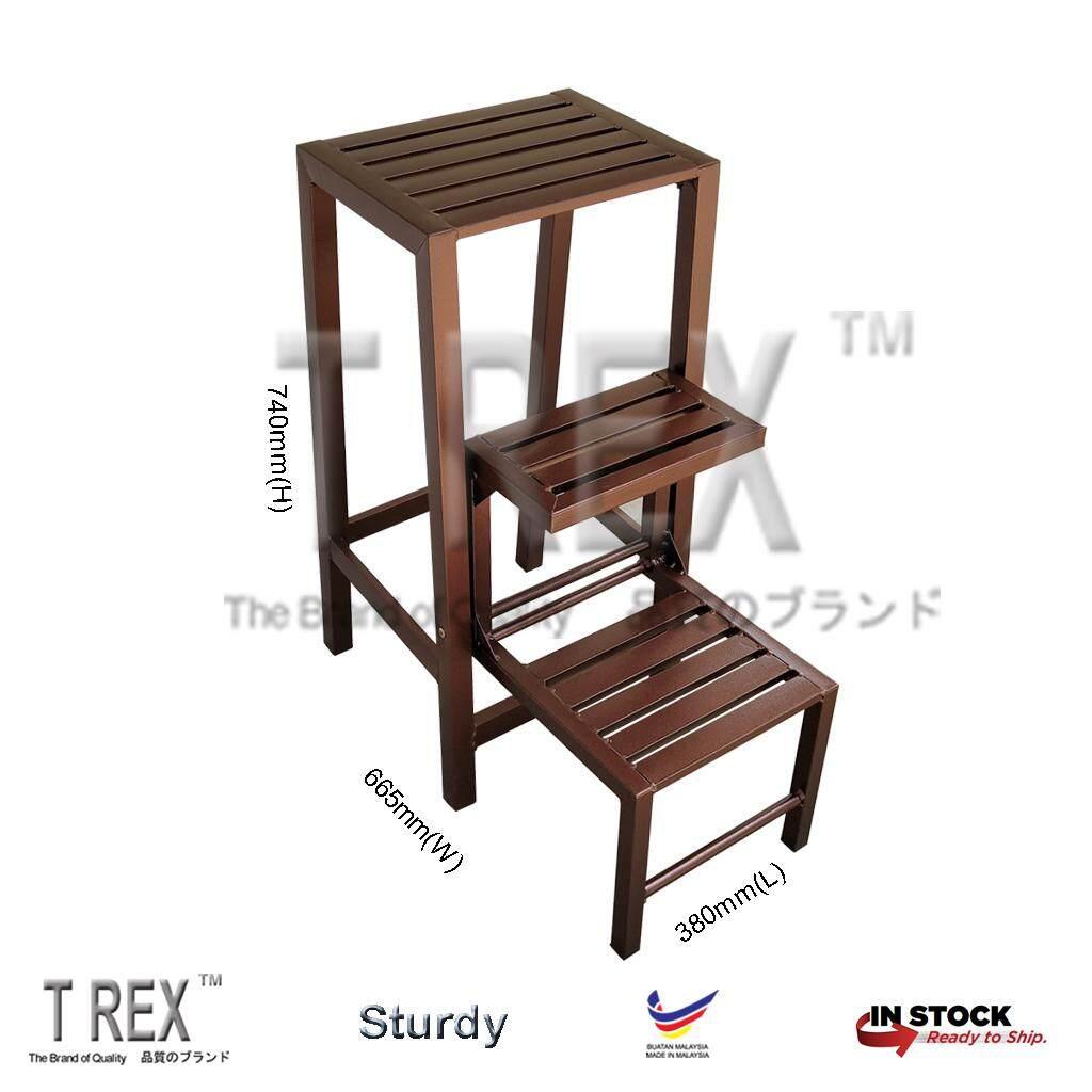 3V Mitta Foldable Metal Step Stool / Ladder (Copper)