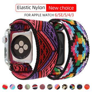 Dây Đồng Hồ Apple Wacth Series 6 5 4 3 2 Dây Dây Đeo Hình Vòng Đồng Hồ Đeo Tay Dây Nylon Mềm Co Giãn Dành Cho Apple Phụ Kiện 6 38Mm 40Mm 42Mm 44Mm thumbnail