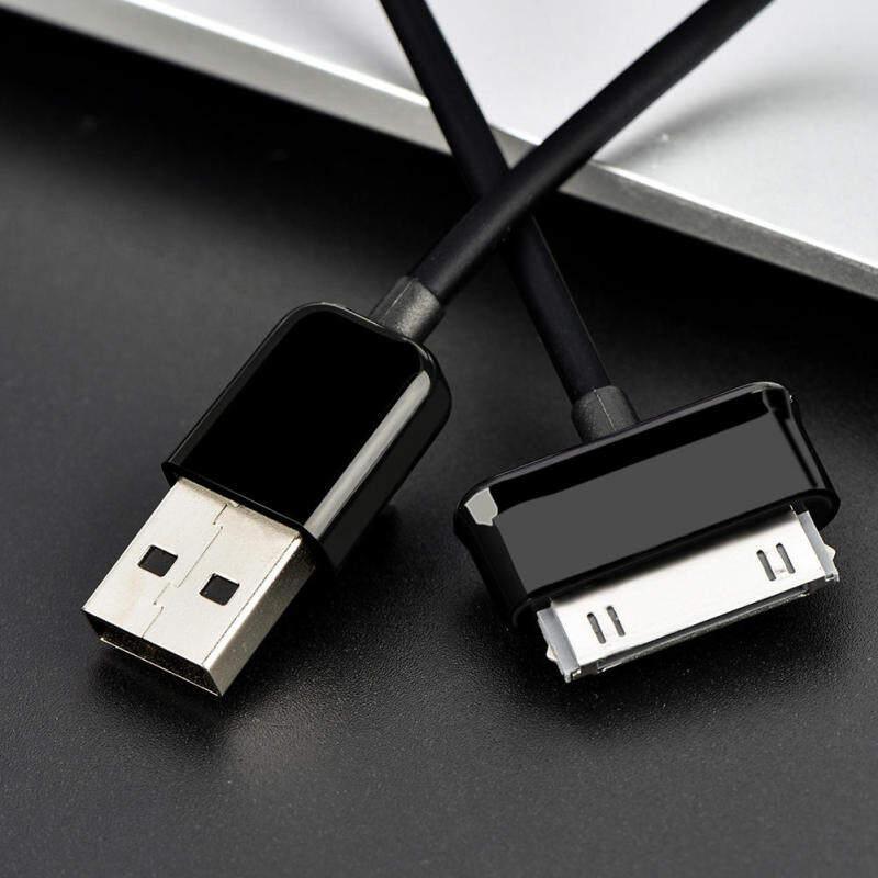 Bảng giá Bộ Sạc Cáp Dữ Liệu USB Cho Samsung Galaxy Tab 2 10.1 P5100 P7500 7.0 Plus T859 Phong Vũ