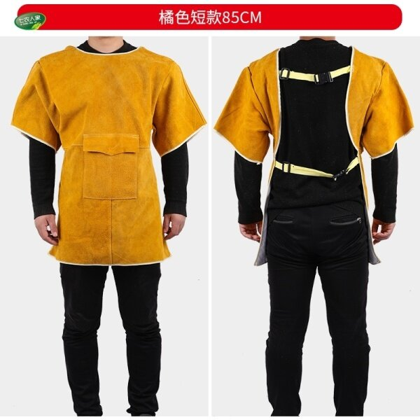 Welder Artifact Anti-Flame Retardant Shipyard Labor Protection Clothing Protective Jacket Equipment Anti-Scald Professional Wear-Resistant Heat Insulation High Temperature