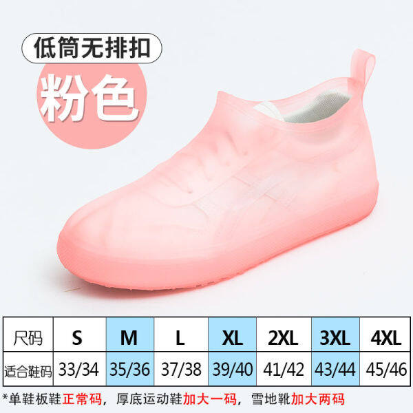 The rain shoes waterproof shoe covers the men women rainy day rain protection high thickening slippery wear-resisting foot set of boots