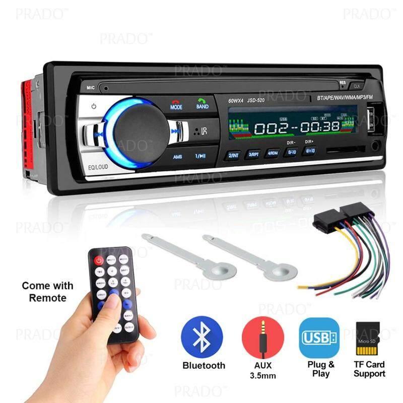 PRADO Malaysia Professional Bluetooth USB Car Radio Stereo Head Unit Player  MP3/USB/SD/AUX/FM wt Remote Control