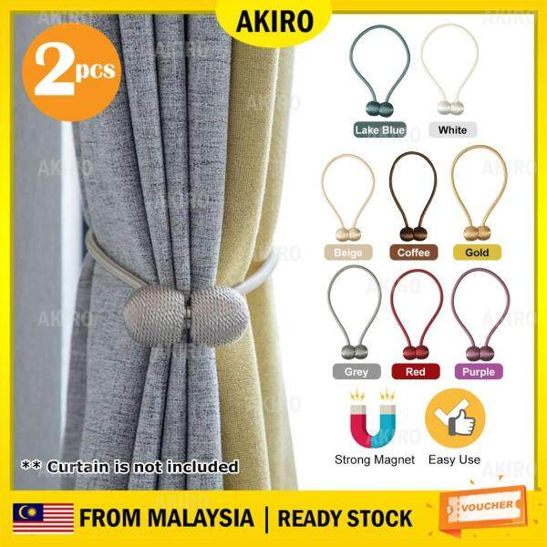 AKIRO HOME 2pcs Premium Ball Design Magnetic Curtain Holder Buckle Tieback Clips Home Window Accessories Pengikat Langsir