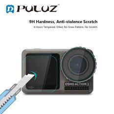 PULUZ Lens Mặt Trước Mặt Sau Màn Hình LCD Kính Cường Lực Phim Cho DJI Osmo Hành Động Bảo Vệ Màn Hình Phim Hành Động Thể Thao Máy Ảnh Truy Cập