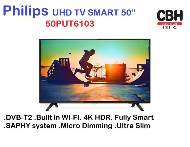 PHILIPS 50 inch 4K HDR SMART TV (Fully Smart With SAPHI System) 50PUT6103