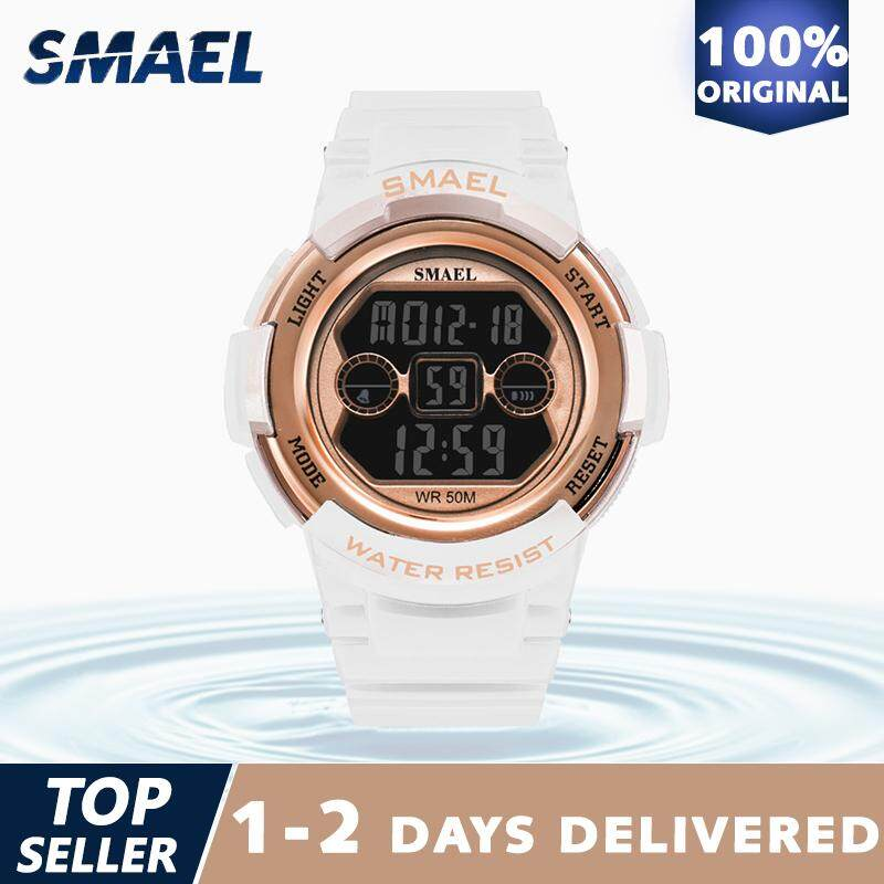 SMAEL Sport Watch for Men Jam Tangan Lelaki Electronic Digital Display Watch Shock Resistant Chronograph Auto Date Multifunctional Waterproof Round Dial Watches Rose Gold White Malaysia